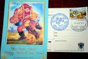 Накануне Дня Российской почты в Туве состоялось гашение открытки с изображением национальной борьбы Хуреш