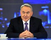 Социальная модернизация Казахстана