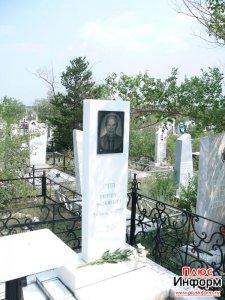 Лихие 1990-ые в Туве: вспоминая убийство Генриха Эппа