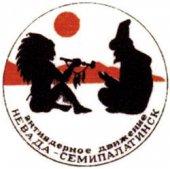 Поэтическая миссия Хамида Мембетова в Туве