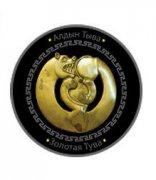 Сбербанк отчеканил серебряную монету с изображением тувинской пантеры