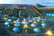 Анонс V Российско-Китайского форума по подготовке кадров для индустрии туризма
