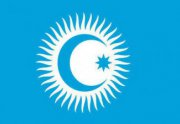 У тюркоязычных стран появился единый флаг