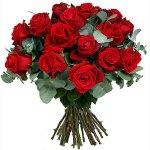 Поздравления с юбилеем Любовь Салчак!