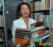 В ТИГИ вышли в свет «Избранные научные труды: о библиотеках, библиографии, книгах и коллегах» Зои Монгуш