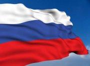Ежегодный всероссийский конкурс «Устойчивое будущее России»