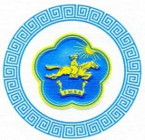 Объявлен конкурс на назначение стипендий Председателя Правительства Республики Тыва