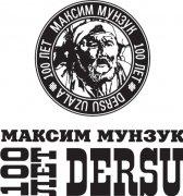 Максим Мунзук подружил города Кызыл и Дуарнене (Франция)