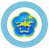 В Правительстве Тувы состоялась церемония вручения государственных наград