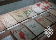 Библиотека Тувинского института гуманитарных исследований пересчитывает ценные старые издания