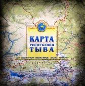 В Туве издана первая туристическая карта республики