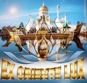 В Государственном музее искусства народов Востока в Москве открывается школа востоковедов