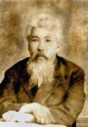 Анонс конференции о становлении якутской научной интеллигенции