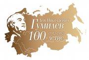 Сегодня исполняется 100 лет со дня рождения Льва Гумилева