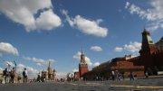 В Кремле разработали стратегию межнационального мира