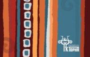 Жюри конкурса «Ак Торна»-2012 объявил лонг-лист участников