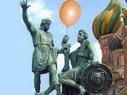 В России официально появилось Историческое общество