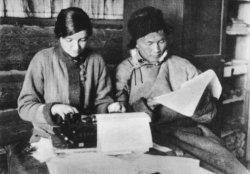 Тува отмечает 60 лет высшего педагогического образования республики