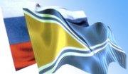 Объявлен конкурс на лучшую эмблему-символ 100-летия единения России и Тувы и основания Кызыла