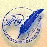Союз писателей Тувы: путь длиною в 70 лет