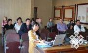 """Резолюция международной научно-практической конференции """"Приграничные территории: проблемы и перспективы развития»"""