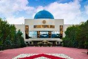 """В Музее первого Президента Казахстана откроется выставка """"Тюркский мир"""""""
