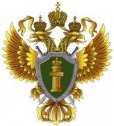 Сегодня - 77 лет со дня создания в Туве органов прокуратуры