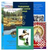 Юбилей союза писателей Тувы: снаружи и изнутри