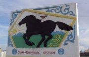 Черный ворон: тувинский скакун, ставший жертвой политических репрессий