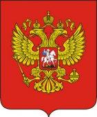 Стали известны имена молодых победителей конкурса грантов Президента России 2012 года