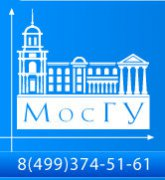 К IX Международной научной конференции «Высшее образование для XXI века» в МосГУ