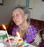Наталья Дойдаловна Ажыкмаа-Рушева сегодня отмечает 86-летие