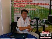 Инновации в Туве: перспективы развития