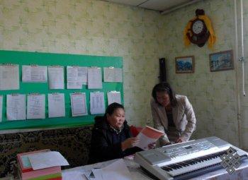 Начальная тувинская школа Цэнгэля