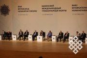II Бакинский международный гуманитарный форум «XXI век: надежды и вызовы»