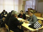 В Москве прошел семинар о народной медицине Тувы