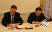 В Улан-Баторе откроется Представительство Республики Тыва