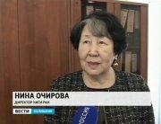 Научная организация-лидер: КИГИ РАН присвоена первая категория