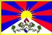 В Центре тувинской культуры Кызыла прошла встреча «Друзей Тибета»
