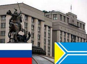 В сентябре 2014 года в Москве пройдут Дни культуры Тувы
