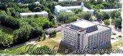 Научные проекты Московского гуманитарного университета: итоги 2012 года