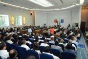 Ученые Тувы начали отмечать День российской науки