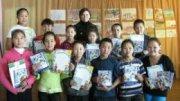 В Туве создан еще один Клуб друзей WWF