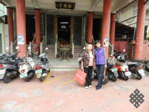 Азиатские каникулы