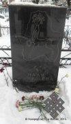 Вчера прошел День памяти Нади Рушевой