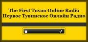 В Интернете начало вещание «Первое Тувинское Онлайн Радио» Tuvaradio.asia