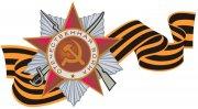 Московский гуманитарный университет приглашает студентов Москвы принять участие в опросе
