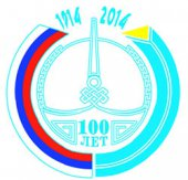 У 100-летия единения Тувы с Россией появился свой логотип