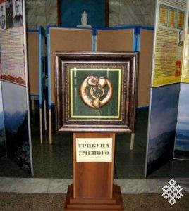 В Туве определены лауреаты премии и получатели грантов Главы республики в области науки