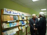 Писатель, художник Шоомадыр Куулар отметил 70-летие
